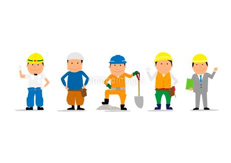 工事現場で働く人たちのイラスト素材 [FYI02835604]