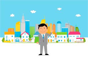 街の住宅とビジネスマンのイラスト素材 [FYI02835607]