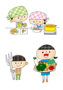 食育 料理をする子ども 野菜をもつ子ども のイラスト素材 [FYI02835661]