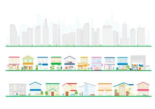 住宅街 商店街 高層ビルのイラスト素材 [FYI02835712]