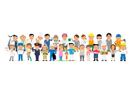 いろいろな職業の人たちのイラスト素材 [FYI02835728]