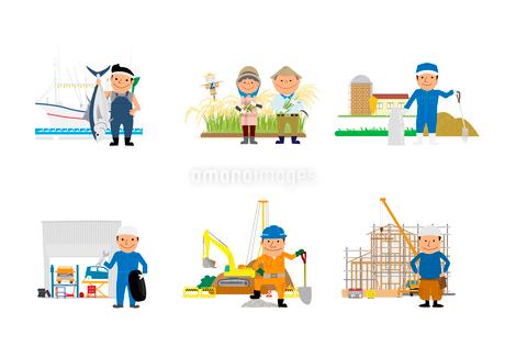 いろいろな職業の人たちのイラスト素材 [FYI02835754]