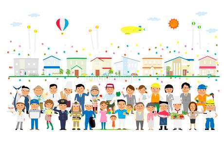 家族といろいろな職業の人たちのイラスト素材 [FYI02835765]