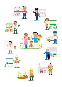 家族といろいろな職業の人たちのイラスト素材 [FYI02835880]