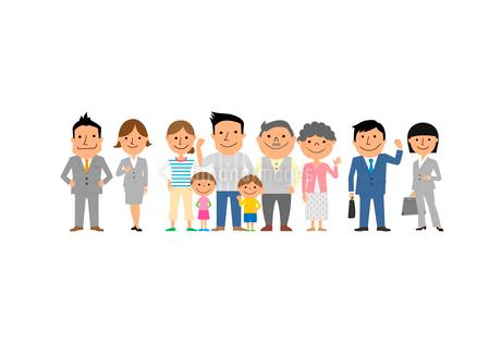 三世代家族と営業マンのイラスト素材 [FYI02835885]