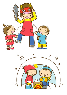 豆まきをする保育士と園児とカマクラで遊ぶ子供のイラスト素材 [FYI02835926]