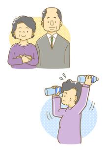 老夫婦とダンベル体操をする年配の女性のイラスト素材 [FYI02835935]