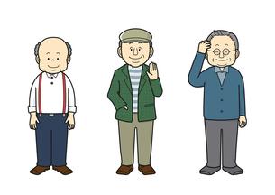おじいさんと帽子をかぶった男性、眼鏡の男性のイラスト素材 [FYI02836026]