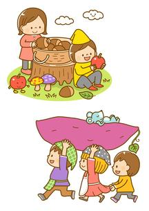 木の実をあつめる子ども、お芋を運ぶ子どものイラスト素材 [FYI02836028]