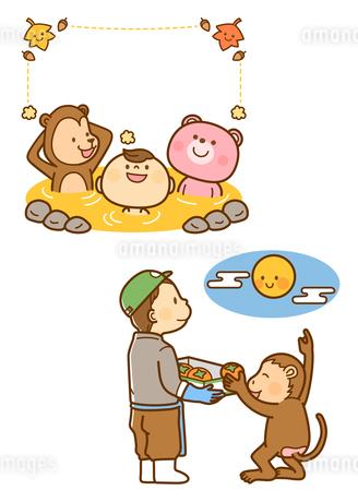 温泉に入る動物と子供、お月見をする人と猿のイラスト素材 [FYI02836052]