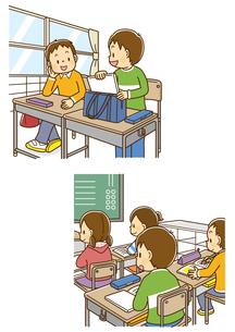 学校で自分の席につく男の子、教室で授業を受ける男の子のイラスト素材 [FYI02836063]
