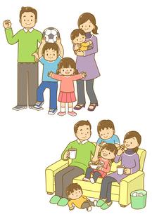 仲のいい家族とソファーでくつろぐ家族のイラスト素材 [FYI02836086]