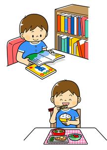 読書をする男の子とごはんを食べる男の子のイラスト素材 [FYI02836106]