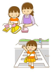 持ち物をカバンに入れる女の子、横断歩道をわたる女の子のイラスト素材 [FYI02836118]