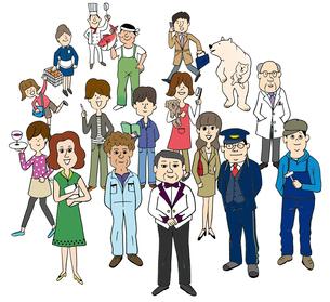 色々な職業の人々のイラスト素材 [FYI02836149]