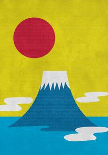 富士山と初日の出のイラスト素材 [FYI02836153]