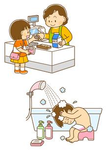 買い物をする女の子、髪を洗う女の子のイラスト素材 [FYI02836204]