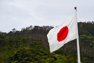 日本国旗の写真素材 [FYI02836235]