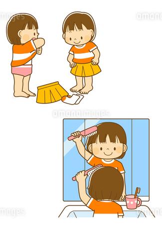 着替えをする女の子、髪をとかす女の子のイラスト素材 [FYI02836244]