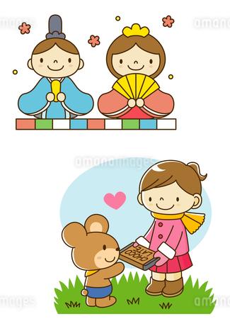 おひなさまかざりとバレンタインチョコを渡す女の子のイラスト素材 [FYI02836252]