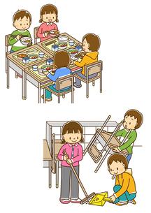 グループで給食を食べる小学生、教室の掃除をする小学生のイラスト素材 [FYI02836292]