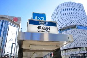 東京メトロ銀座駅の写真素材 [FYI02836895]