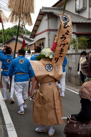 ひょうげ祭りの写真素材 [FYI02837840]