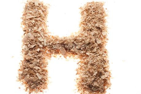 アルファベットのH(おがくず)の写真素材 [FYI02838016]