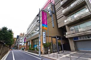東京調理師専門学校の写真素材 [FYI02839935]
