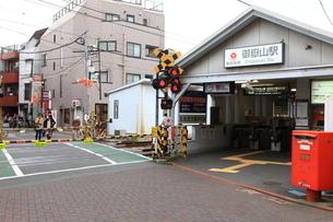 御嶽山駅 五反田方面乗り場の写真素材 [FYI02839949]