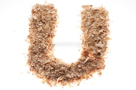 アルファベットのU(おがくず)の写真素材 [FYI02840206]
