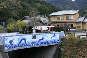 鍋島藩窯橋の写真素材 [FYI02845193]