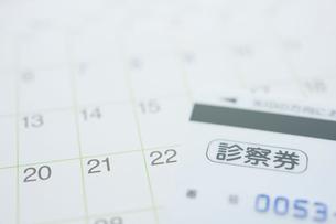 カレンダーと診察券の写真素材 [FYI02846696]