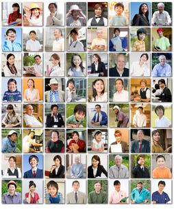 親子孫と社会 影ありの写真素材 [FYI02846933]