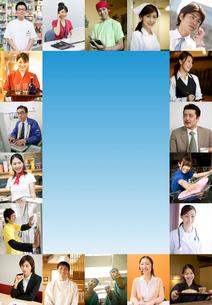 働く人々の写真素材 [FYI02847619]