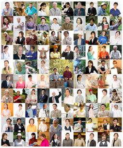 働く人々の写真素材 [FYI02848102]