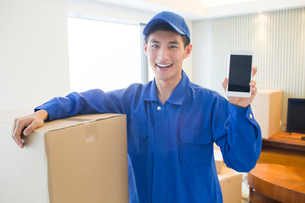 House-moving serviceの写真素材 [FYI02856794]