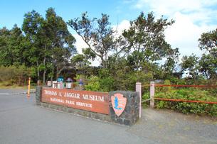 ハワイ島 キラウエア火山ジャガーミュージアムの写真素材 [FYI02861524]