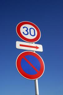 交通標識の写真素材 [FYI02861656]