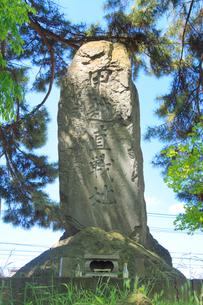 川中島古戦場の首塚の写真素材 [FYI02867963]
