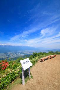 空木岳などの山並みとツツジと陣馬形山山頂標と山頂広場の写真素材 [FYI02868665]