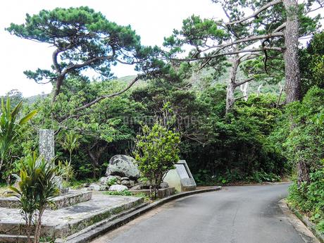 伝説のウティダ石(太陽石) 久米島(沖縄県)の観光名所や絶景ポイントの写真素材 [FYI02910816]
