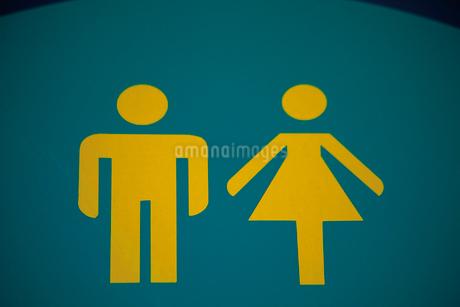 トイレ案内の写真素材 [FYI02925411]