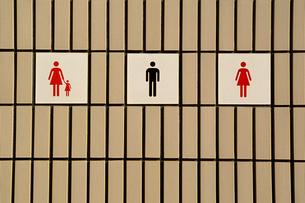 公衆トイレの写真素材 [FYI02929253]