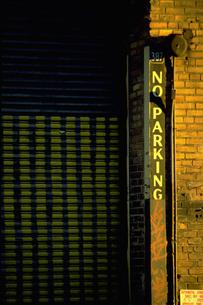 駐車禁止の写真素材 [FYI02929565]