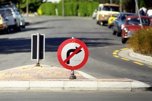 交通標識の写真素材 [FYI02929656]