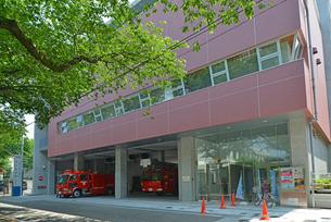 東京消防庁 府中消防署の写真素材 [FYI02933921]