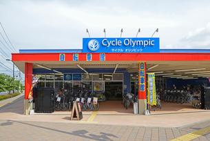 おうちDEPO 府中店 サイクルオリンピックの写真素材 [FYI02934013]