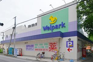 ウェルパーク国立矢川店の写真素材 [FYI02934034]
