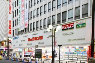 ビックカメラ立川店の写真素材 [FYI02934070]
